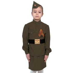 Карнавальный костюм «Солдаточка», гимнастёрка, ремень, юбка, пилотка, бант, рост 92-110 см