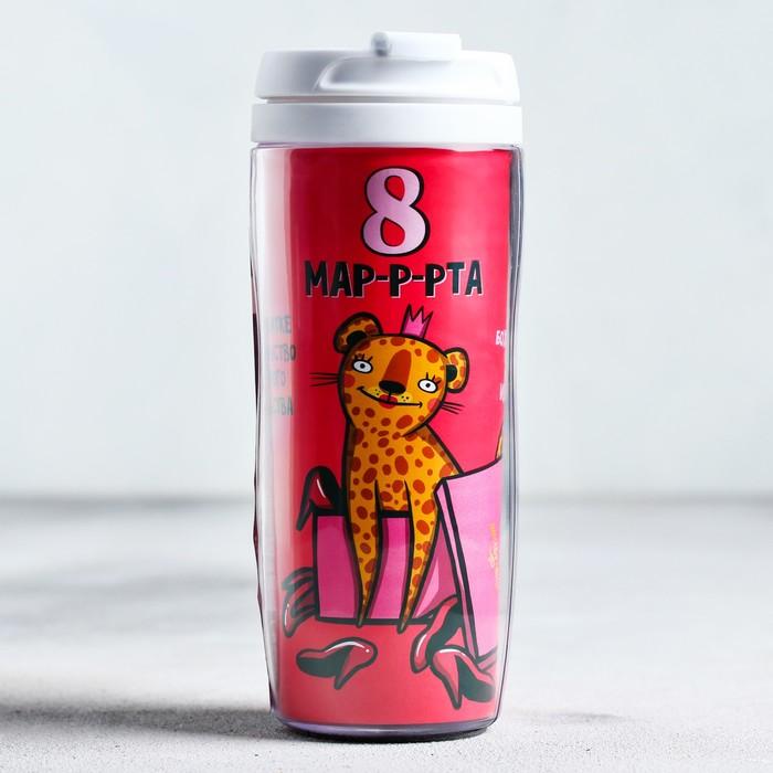 Чай в термостакане «8 Марта», 350 мл, 20 г