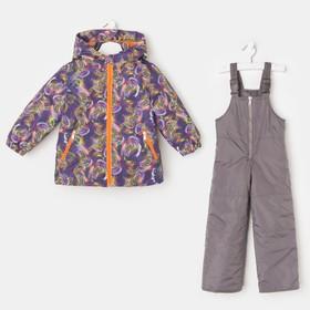 Комплект для девочки, рост 104 см, цвет фиолетовый/серый