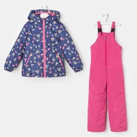 Комплект для девочки, рост 110 см, цвет синий/розовый