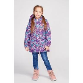Куртка-парка для девочки, цвет фиолетовый, рост 116 см