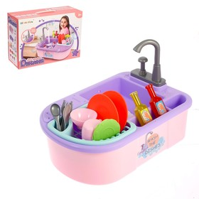 Игровой набор «Раковина», с аксессуарами, течёт вода из крана