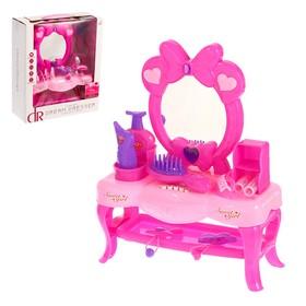 Игровой набор «Столик маленькой модницы»