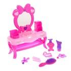Игровой набор «Столик маленькой модницы» - фото 105581635