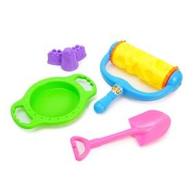 Песочный набор «Пляжные игры», 4 предмета