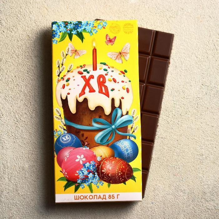 Шоколад молочный «ХВ», 85 г