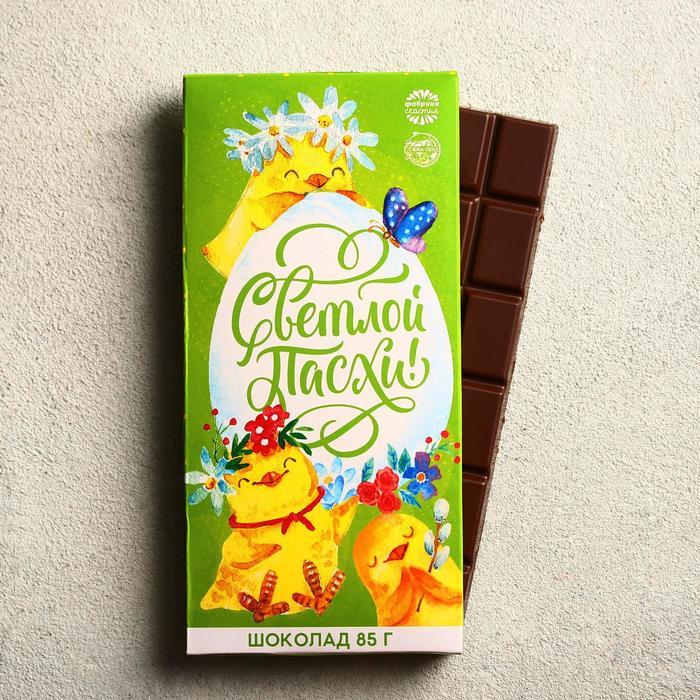 Шоколад молочный «Светлой Пасхи», 85 г