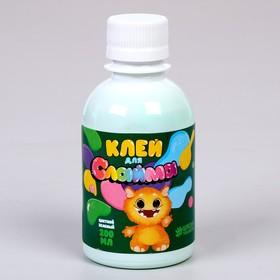 Adhesive Klimov green, 200 ml