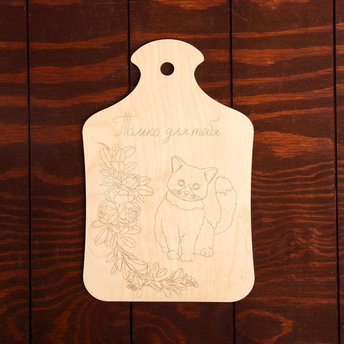 Доска для выжигания «Кот с букетом»