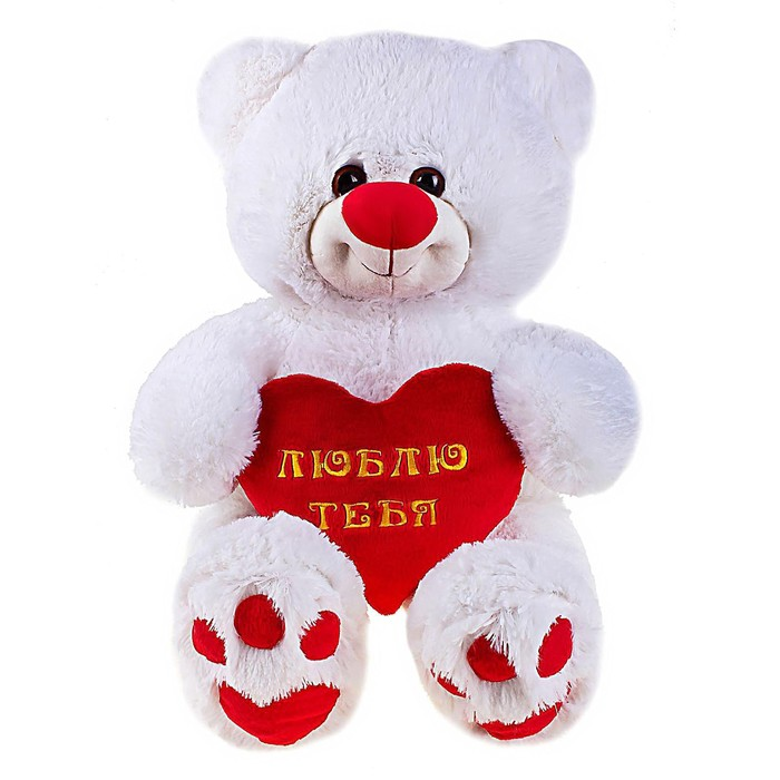 Мягкая игрушка «Мишутка с сердцем» - фото 1560311