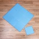 """Mat-puzzle """"Monocolor blue"""", 10 PCs in a set"""