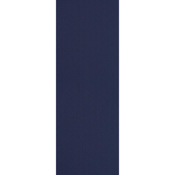 Комплект ламелей для вертикальных жалюзи «Лайн», 5 шт, 280 см, цвет синий
