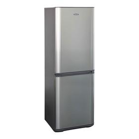 """Холодильник """"Бирюса"""" I320NF, двухкамерный, класс А, 310 л, цвет нерж.сталь"""