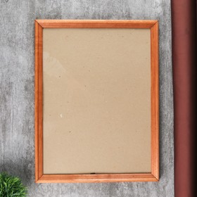 20 photo frame 30x40 cm walnut