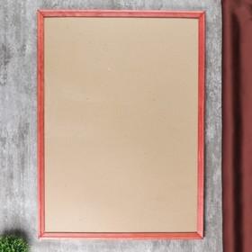 Photo frame with 20 50x70 cm mahogany