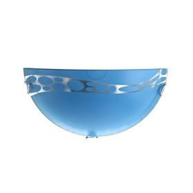 Светильник Дюна 15/2 1 лампа E27 60 Вт б.с синий. Ф300/2