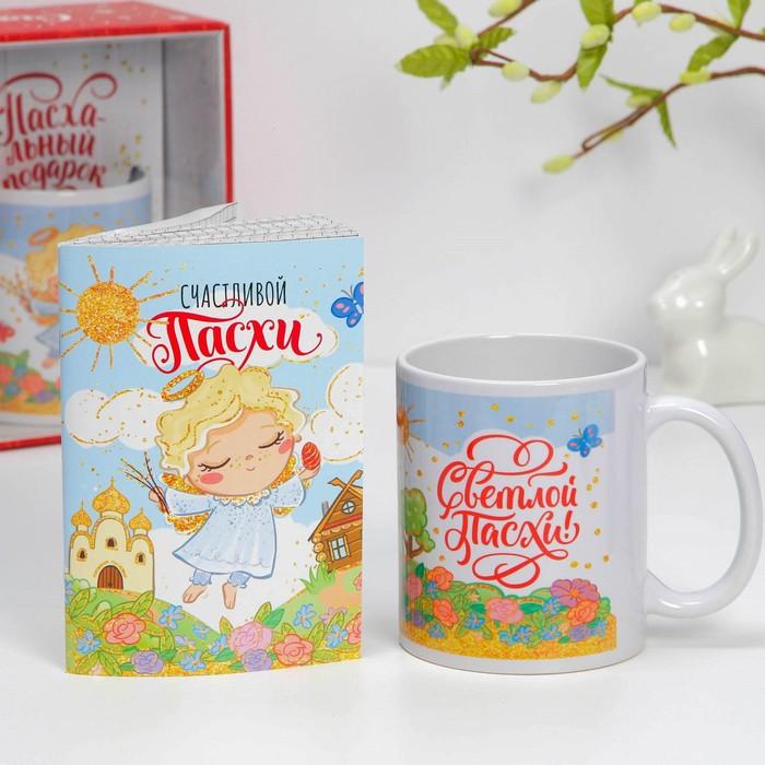 Подарочный набор «Светлой Пасхи!», 2 предмета: кружка, блокнот