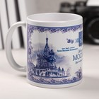 "Mug with sublimation ""Moscow. Gzhel"", 300 ml"