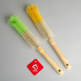 Ершик для посуды 29×5×5 см, деревянная ручка, цвет МИКС - фото 4648102