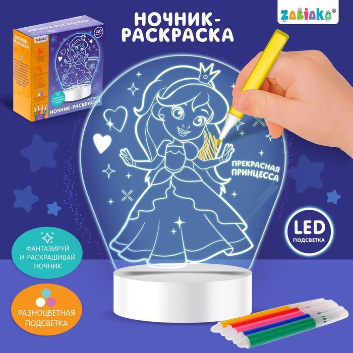 Ночник-игрушка «Прекрасная принцесса», световые эффекты