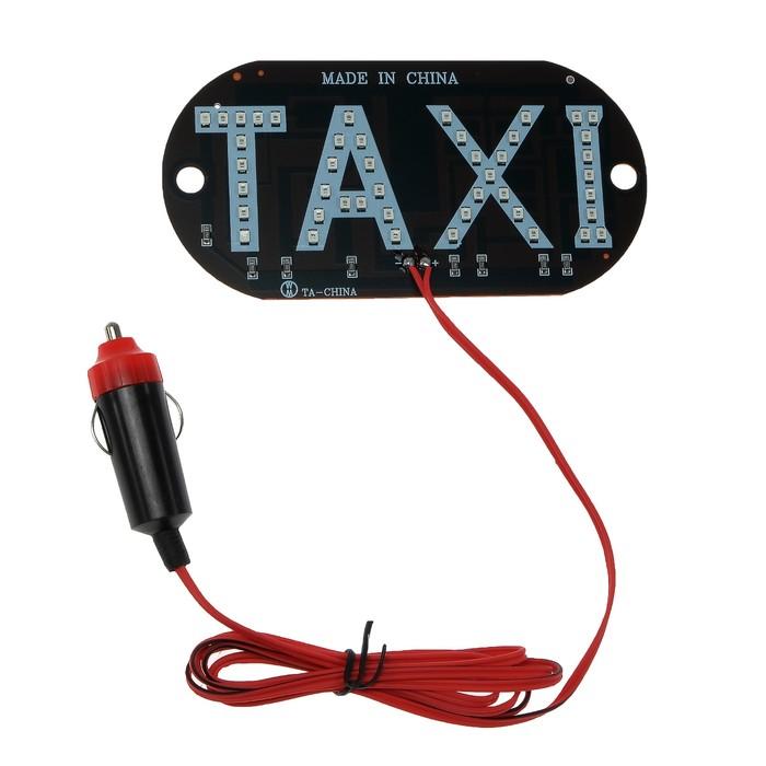 Светодиодный знак такси 12 В, 45 LED, 13×6 см, провод 150 см, зеленый