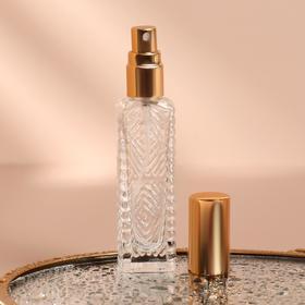 Флакон для парфюма «Узор», с распылителем, 15 мл, цвет МИКС