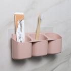 Подставка для ванных принадлежностей, 24,8×6,7×9,5 см, в комплекте с креплениями, цвет МИКС