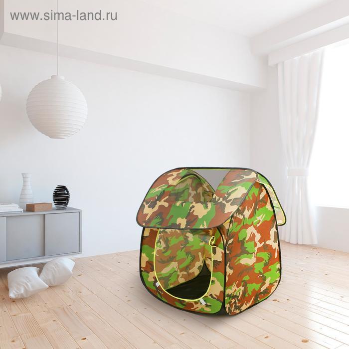 """Игровая палатка """"Домик"""", цвет хаки"""