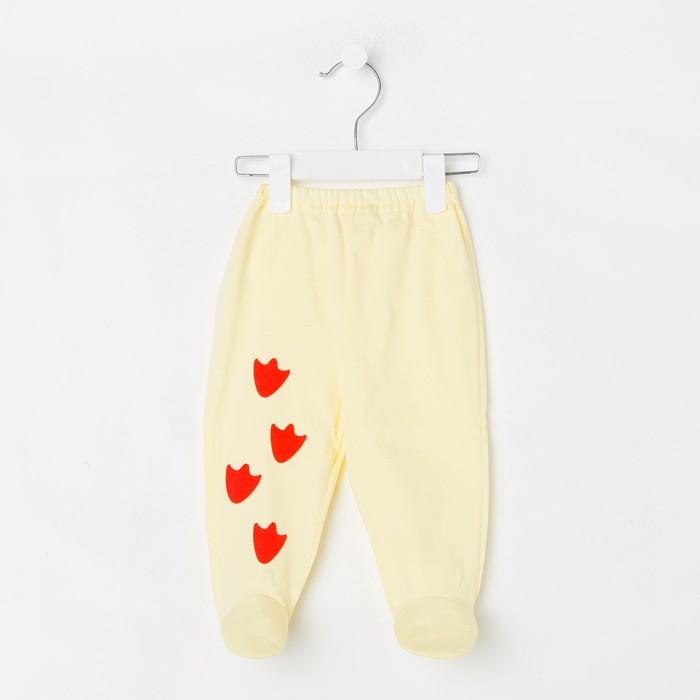 Ползунки детские, цвет жёлтый, рост 74 см (48) - фото 2029208