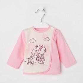Распашонка детская, цвет розовый, рост 56 см (40)