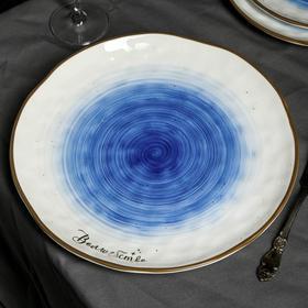 Тарелка «Волшебство», Ø 27.5 см