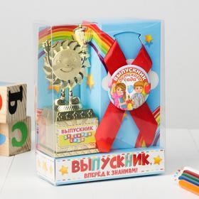 """Gift set Cup+medal """"Graduate kindergarten"""" ball, 28.5 x 33,9 cm"""