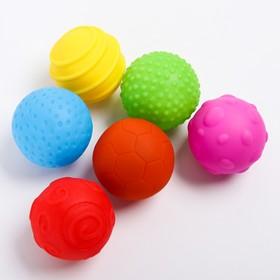 Набор игрушек для купания «Рельефные мячики», 6 шт