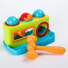 Развивающая игрушка «Сортер с молоточком»