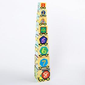 Развивающая игрушка «Складные кубики»