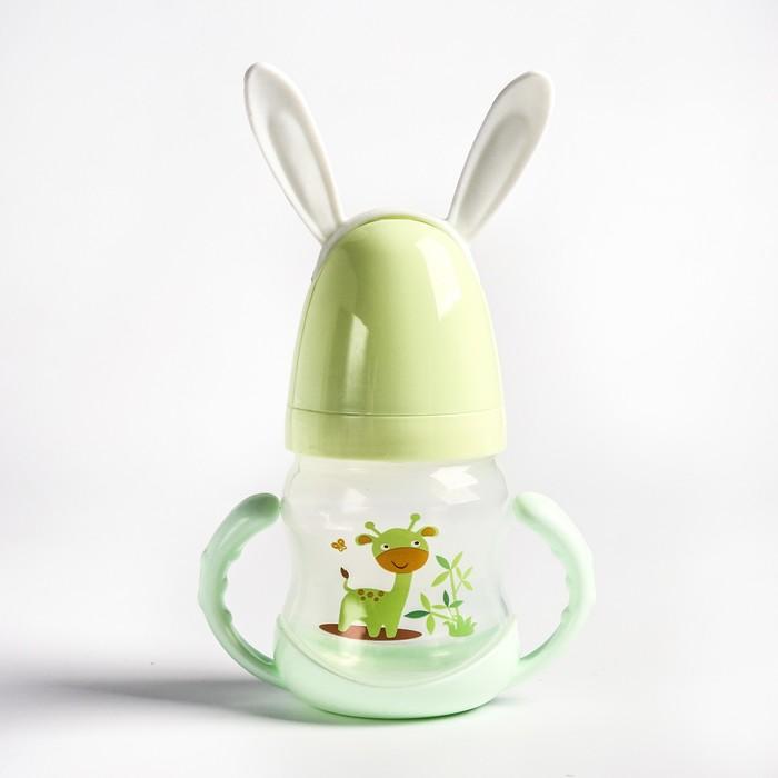 Бутылочка для кормления «Зайка», 250 мл., цвет МИКС - фото 559371