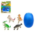 Set dinosaur egg Dino's MIX