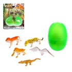 "Set of animals in the egg ""Wild"" MIX"
