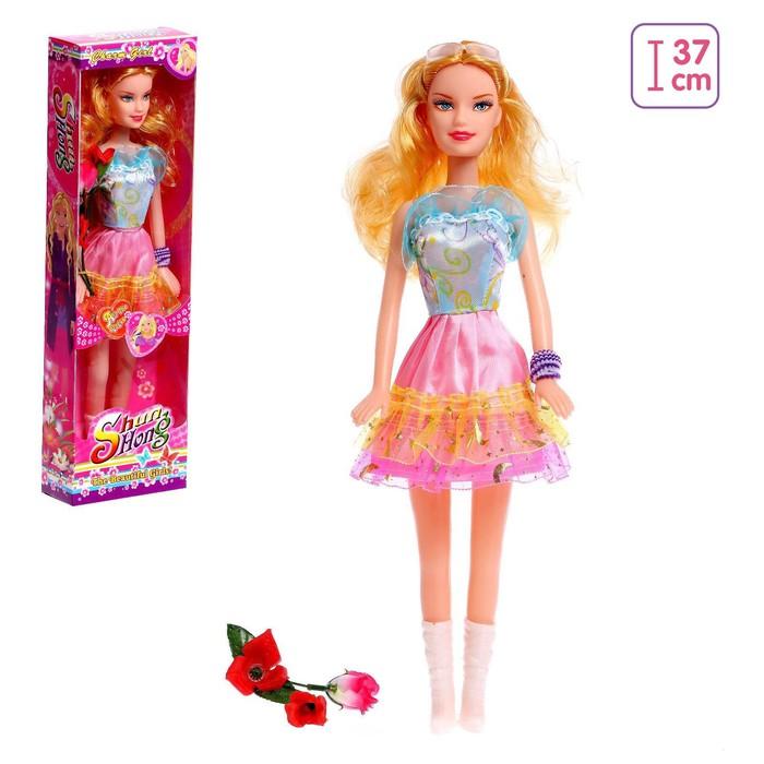 Кукла «Марина» в платье, с аксессуаром