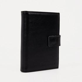 Портмоне мужское 3 в 1, автодокументы и паспорт, отдел для карт и монет, цвет чёрный