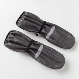 Рукавицы детские, непромокаемые утепленные, цвет серый принт, размер 13