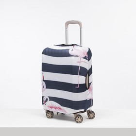 """Чехол для чемодана малый 20"""", цвет синий/белый"""