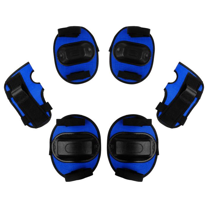 Защита роликовая, размер S, цвет синий - фото 7399904