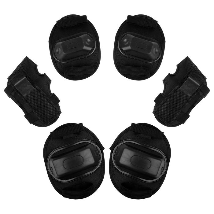 Защита роликовая, размер S, цвет чёрный - фото 7399906