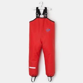Полукомбинезон детский, непромокаемый, цвет красный, рост 104 см