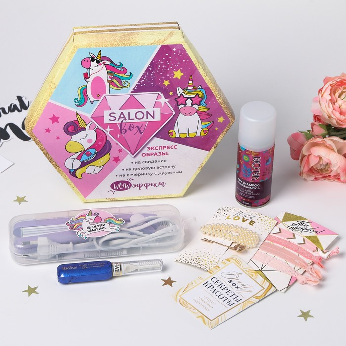 Набор «Salon box», щипцы-гофре, цвет МИКС, 25,5 х 22 см