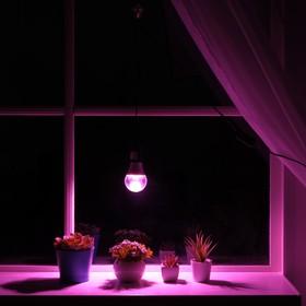 Светильник для растений 15 Вт, 12 мкмоль/с, провод 1,7 метра с выключателем, липучка на окно Ош