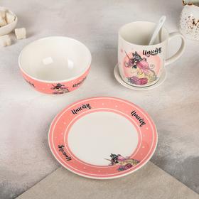 Набор посуды «Единорог», 5 предметов: тарелка d=18 см, миска 12,5×7 см, кружка 300 мл, ложка, подставка