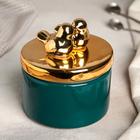 Банка для сыпучих продуктов «Золотое крыло», 500 мл - фото 487150