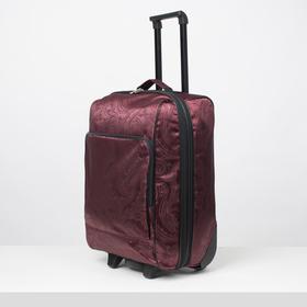 """Чемодан малый 20"""", отдел на молнии, с расширением, наружный карман, 2 колеса, цвет бордовый"""